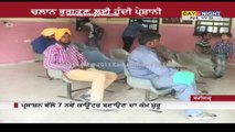 People face problems during challan payment in traffic police line | Chandigarh