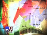 It's Awful ! MNS candidate should have raped after polls : RR Patil - Tv9 Gujarati