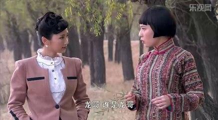 刀客家族的女人 第27集 Woman in a family of Daoke Ep27
