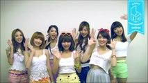 20140601 KKBOX Japan 1周年 (HAPPY 1st ANNIVERSARY KKBOX!) Weather Girls (天氣女孩)