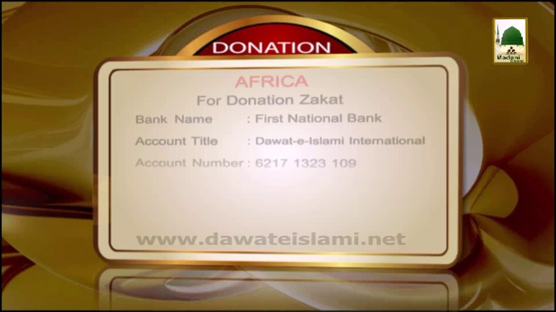 Promo Donation Sadaqaat E Wajiba And Zakat And Nafila Africa Bank Account 1 Video Dailymotion