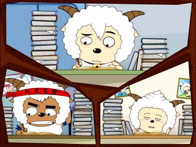 喜羊羊与灰太狼 喜羊羊与灰太狼第376集 悠闲假期