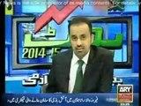 Budget Aur Aam Admi (Part 2 ) 2nd June 2014 - Replace 11th Hour 2 june 2014 show