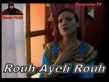 Azwaw Yighil  Rouh Ayeli Rouh  Ж