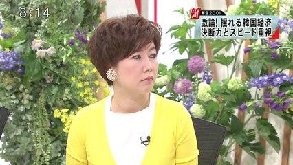 """【動画】論点そらし工作員""""金慶珠""""またまたご出演┐(´-`)┌"""