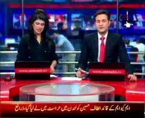 Karachi, other cities shut after Altaf's arrest