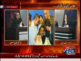 One Or More Members Of MQM Leaked Information About Altaf Hussain Shahid Masood