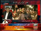 Ary News -Off The Record with Kashif abbasi  – 03 June 2014