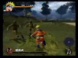 NARUTO Uzumaki Ninden demo game