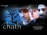 CHATH-A ROOF WITHOUT WALLS