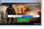 March 2014]Battlefield 4 KeyGen [PC, XBOX ONE,XBOX360,PS3,PS4] Key Generator Serial Paid Licence