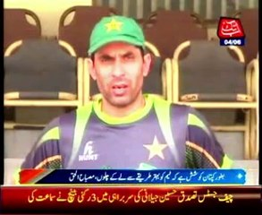 If anyone has desire to lead the team its his own wish: Misbah