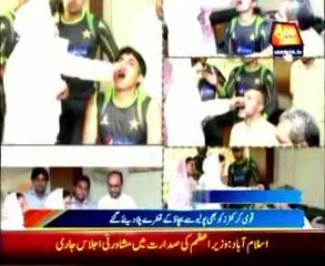 Pakistan cricketers administered polio drops