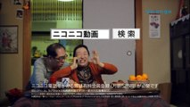 00203 niconico gackt mobile phones jpop funny - Komasharu - Japanese Commercial