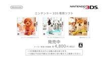 00220 nintendo 3ds nintendogs kazunari ninomiya sho sakurai arashi video games jpop - Komasharu - Japanese Commercial