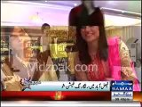 Faisalabad Fashion Show Or Vulgarity Show