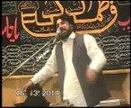majlis Zakir Mushtaq Hussain shah  Jalsa 16 mar 2014 shah Allah Ditta Islamabad