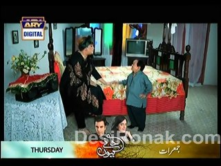 Quddusi Sahab Ki Bewah - Episode 152 - June 4, 2014 - Part 1