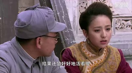 刀客家族的女人 第33集 Woman in a family of Daoke Ep33