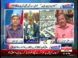 Khabar Se Agey - (Budget Fails To Cheer People Up..!!) -- 4th June 2014