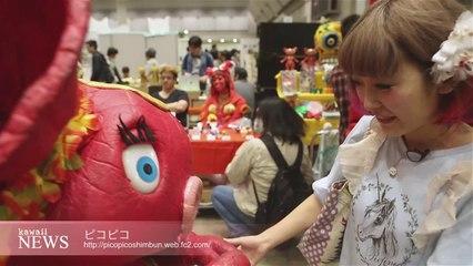 DESIGIN FESTA VOL39 at TOKYO BIG SIGHT レポート!part1:Kawaii News