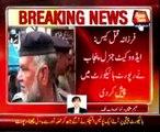 Farzana's murder: Case Progress submitted in Court
