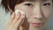 00237 shiseido maquillage ringo shiina tokyo jihen health and beauty jpop - Komasharu - Japanese Commercial