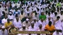 HD_ Makkah Fajr 4th June 2014 Sheikh Juhany