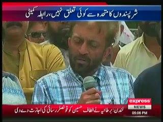 Karachi being forced to shut down again!