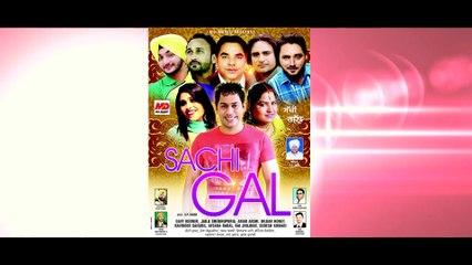 LAARE TE LAARA | SACHI GAL | GAVY KOONER | OFFICIAL PROMO