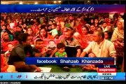 EXPRESS TO The Point Shahzeb Khanzada with MQM Haider Abbas Rizvi & Farooq Sattar (04 JUNE 2014)