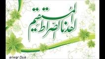surah fathia
