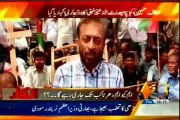 Capital TV INKAAR Javed Iqbal MQM stages sit-in Karachi for Altaf Hussain with MQM Farooq Sattar (05 june 2014)