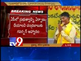 Chandrababu invited by Governor Narasimhan to form A.P government