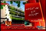 day 3: MQM Mustafa Azizabad on Pakistan High Commission meet Altaf Hussain in Hospital