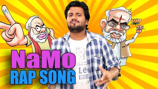 Modi Power | NaMo Rap Song