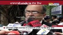 Nitin Gadkari Defamation Case: Charges Framed Against Arvind Kejriwal
