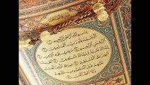 Surah Al Fatihah - Shiekh Musari Rashid Al Fasay - Chapter # 01 - Ayat 7 - Al Quran Al Karim