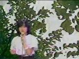 川上麻衣子 サンディ・サイクリング 1982