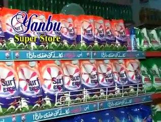 Nadia Batool Bokhari VO YAMBO Store