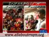 Day 5th: MQM Khalid Maqbool Siddiqui & Qamar Mansoor media talk after Mr Altaf Hussain released on bail at Numaish chowrangi Karachi
