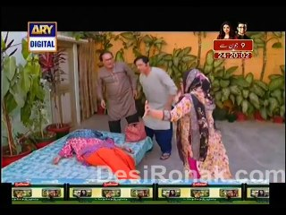 BulBulay - Episode 295 - June 8, 2014 - Part 1