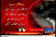 Karachi Airport Attack: MQM Quaid Altaf Hussain strongly condemn the attack (SAMAA News Bipper)