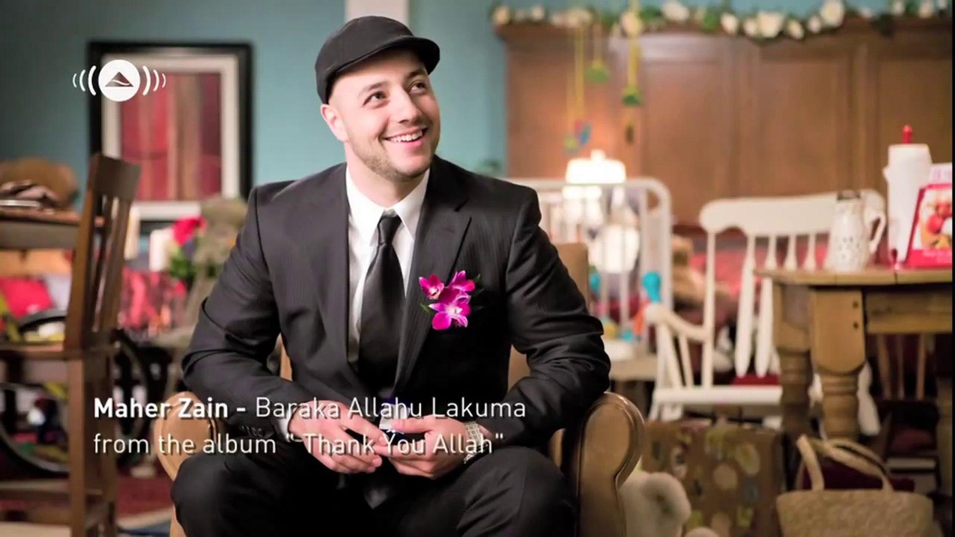 Maher Zain - Baraka Allahu Lakuma   Official Lyric Video