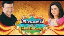 Entertainment Ke Liye Kuch Bhi Karega (Season 5) On Sony TV - 9th June 2014