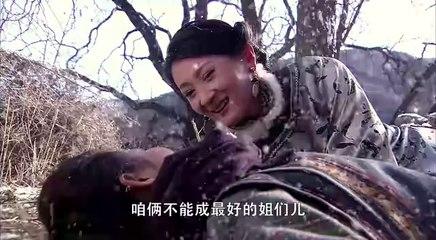刀客家族的女人 第44集 Woman in a family of Daoke Ep44