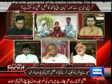 Karachi Airport attack - Haroon Rasheed lashes out at PPP, PML-N & PTI