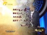 20130928 收藏马未都 dm 登峰造极清代玉