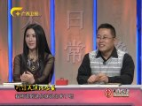 """20130525 收藏马未都 dm 马先生""""致青春"""" 品美食说食具"""