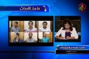 """تعليق قوي من د مني رومان علي حالة تحرش """"أغتصاب"""" فناة التحرير"""